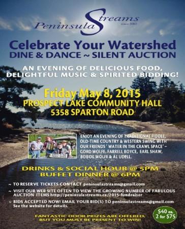 pss-fundraiser-2015-flyer